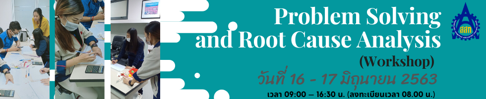 Problem Solving and Root Cause Analysis (Workshop)